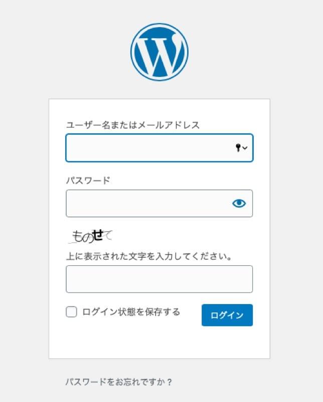 SiteGuard-WP-Plugin-3 セキュリティ