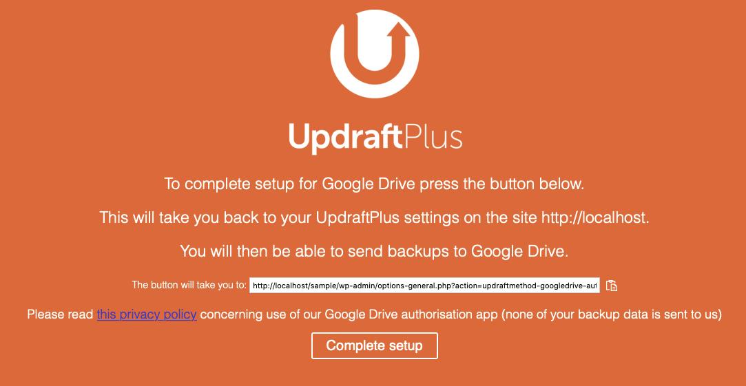 UpdraftPlus-10 WordPressノウハウ