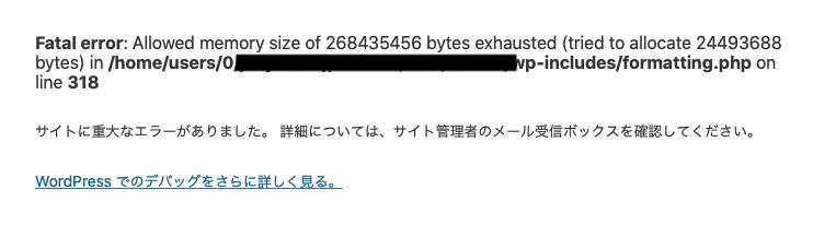 elementor-memory-1 エラー対応