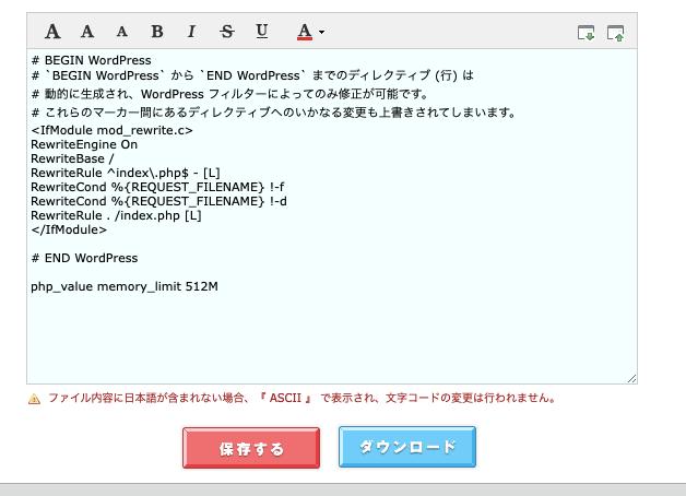 elementor-memory-3 WordPress知識