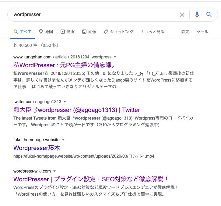 image-60 SEO対策・集客